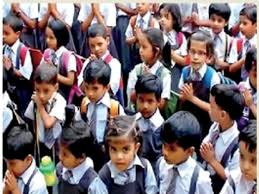 government-english-medium-school-will-open-in-all-