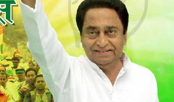 kamal-nath-says-cm-minister-will-not-declare-annou