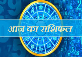 religion-daily-horoscope-8-january-2019-by-zodiac-