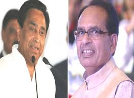 shivraj-singh-chouhan-attack-on-chief-minister-kam
